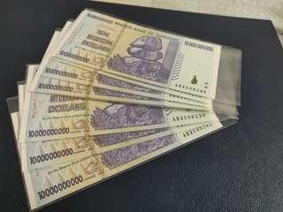 世界上面值最大的钞票