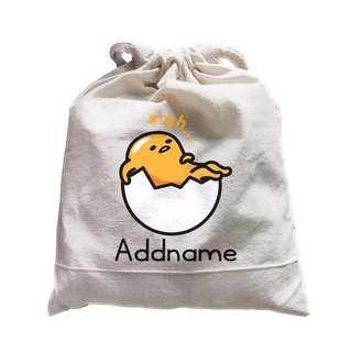#1212 Personalised Gudetama Large Drawstring Pouch
