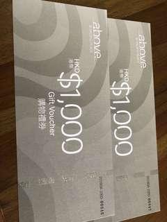 Pacific place coupon