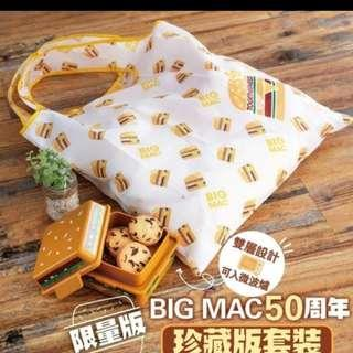 Macdonald's Big Mac 50th Anniversary