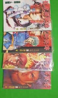 Rare HK Comics 龙虎群英传