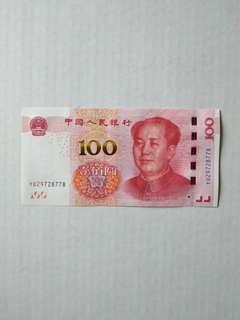 人民幣100元 直版 YU29728778