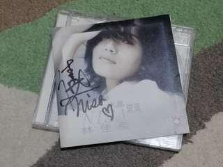 Looking to buy this cd nisa lin jia yi 林佳仪水晶玻璃