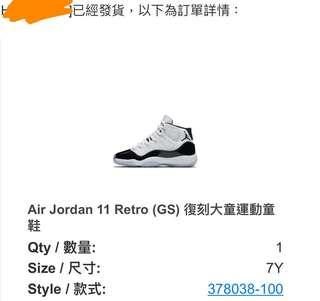 全新跟單 Air Jordan 11 Retro GS (Size 7Y)