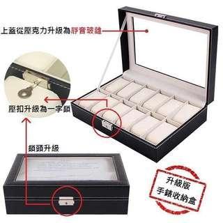 🚚 升級手錶收納盒  新款玻離上蓋 附鑰匙 可上鎖 12格 G-SHOCK可用 收藏盒 自動上鍊盒 珠寶盒