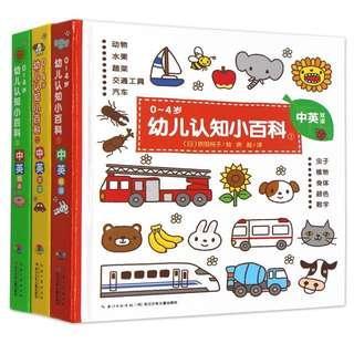 💥 NEW -  Bilingual Board Books Set - Children learning Books