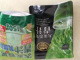 🚚 Japan green barley powder