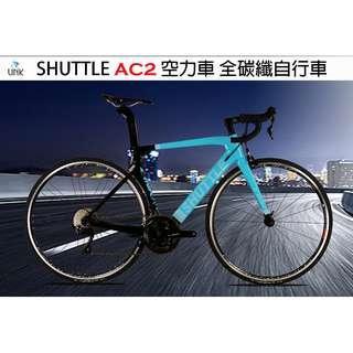 *~(疾風單車)LINK SHUTTLE AC2全碳纖 空氣力學 車架 全套105 公路自行車(C1215523277)