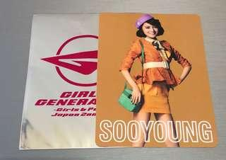 Sooyoung Japan Tour Photocard Official