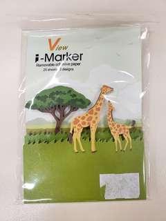 Sticky memo [giraffe] [長頸鹿]便利貼