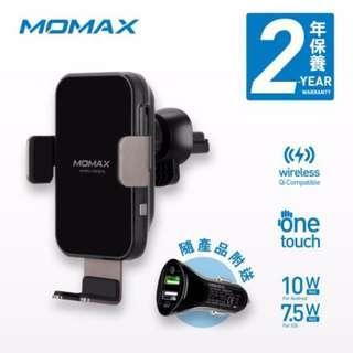 Momax Q Mount Smart重力無線智能車充支架