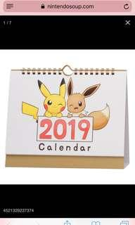 Pokemon 2019 Calender