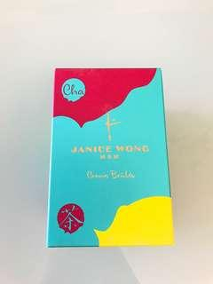 MGM Janice Wong - cream brûlée tea