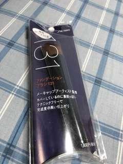 Shiseido Perfect Foundation Brush No 131