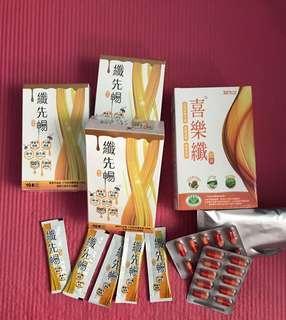 轉售:喜樂纖*50顆+纖先暢金色*35包=1200元