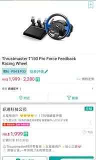 Thrustmaster T150 Pro Force Feedback Racing Wheel