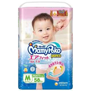 MamyPoko Air Fit Pants - M size (58 pc)
