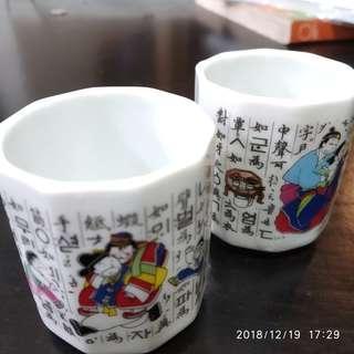 Shoju cups