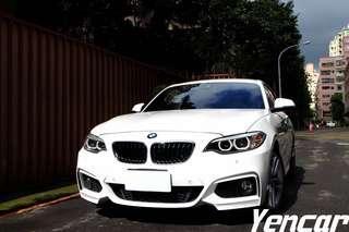 【阿彥嚴選認證車-Yencar】2016年220i M版跑2萬、中古車、二手車、全額貸、車換車