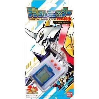 Digimon 20th Anniversary Omegamon White Digivice