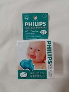 philips nicu soothie vanilla