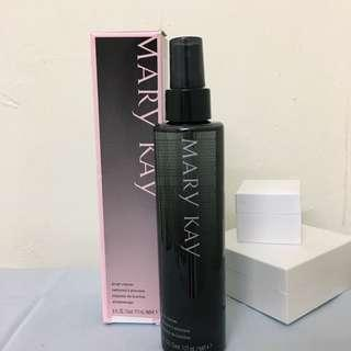 Mary Kay 50% Off - Brush Cleaner