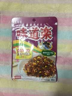 Ajidouraku Furikake Rice Seasoning