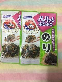 Japan's Rice Seasoning