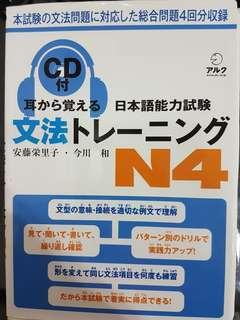 N4 Grammar Japanese Language Textbook