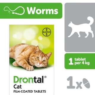 Drontal Cat Worming Tablet寵物杜蟲丸 (貓用)