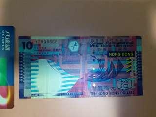 久能發!路路發 2002年 10元紙幣 KF 908668  久能發!路路發