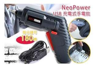 NeoPower USB 充電式手電批 #sellfaster # #LadiesXmasGift