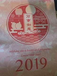 BN 2019 Calendars