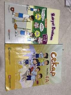 P4 Malay Textbooks