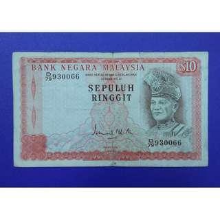 JanJun $10 3rd Siri 3 Ismail Ali 1976 Rm10 Banknote Wang Lama