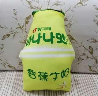 Food Blanket/Cushion
