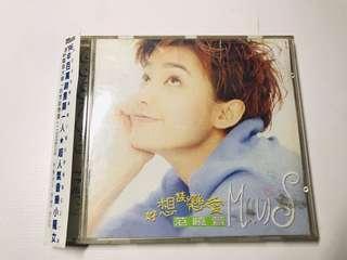 范曉萱 好想談戀愛 CD