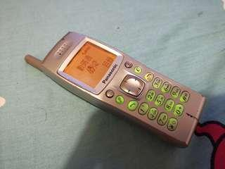 Panasonic GD 93