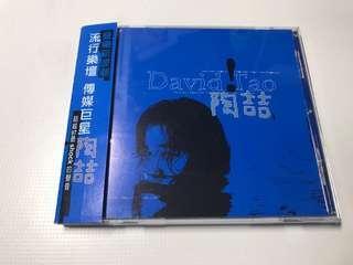 陶喆 CD