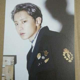 wts/wtt chanyeol postcard
