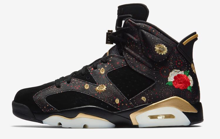25e0bde44097 Air Jordan 6 CNY Chinese New Year