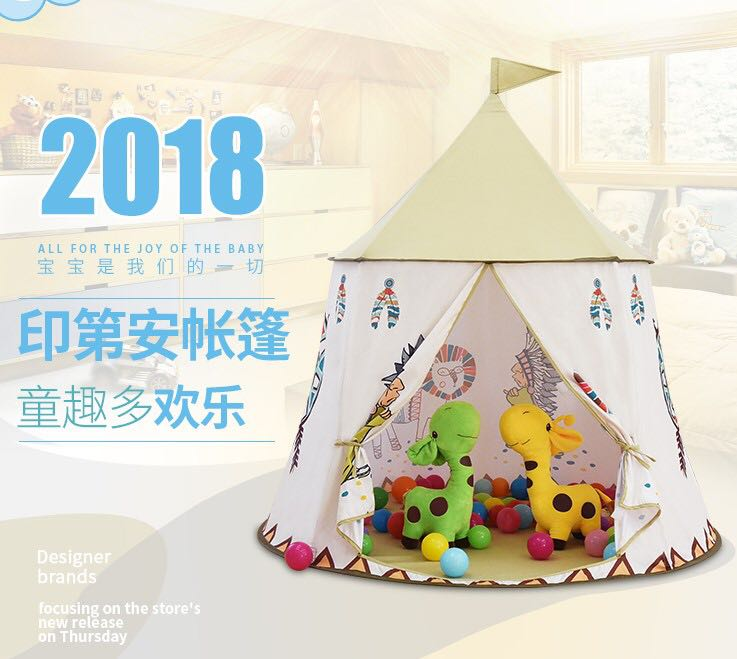 pretty nice fd4bc e06e2 Free delivery kids play tent Christmas gifts, Toys & Games ...