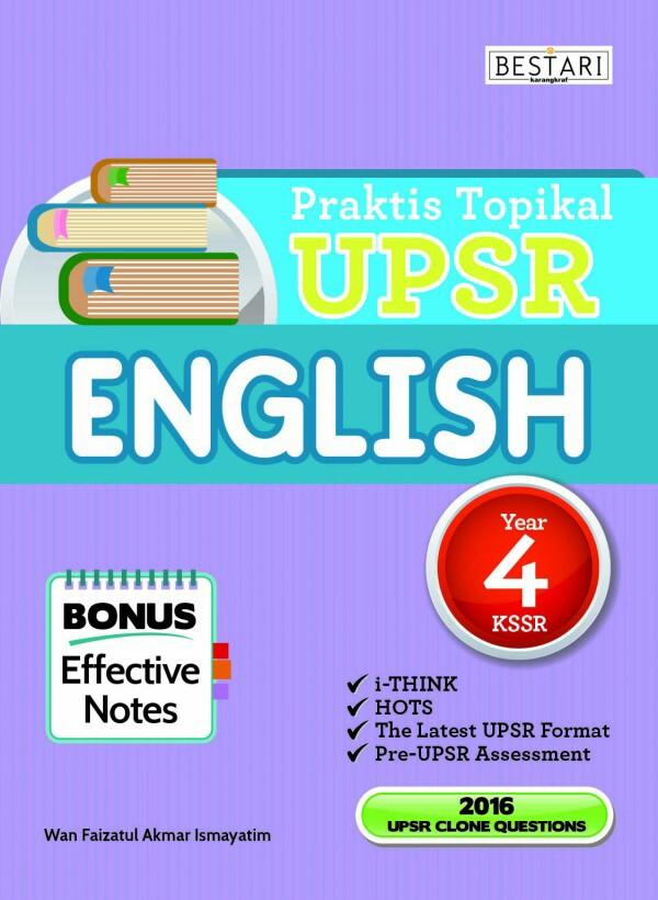Praktis Topikal UPSR English Year 4 Books Stationery On