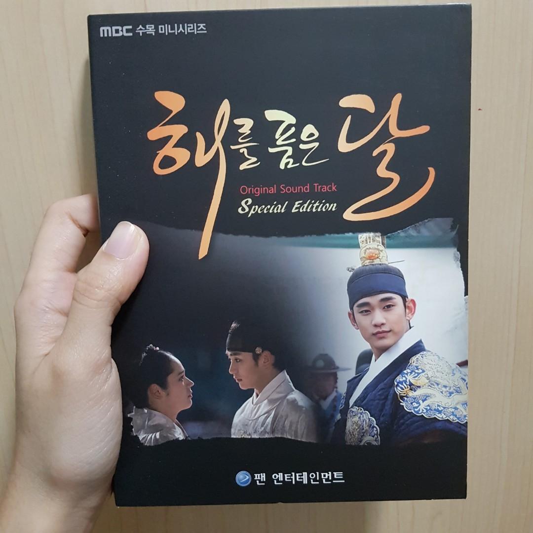 The Moon that Embraces the Sun Korean Drama OST