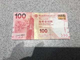 2014年中銀 $100 JX881881