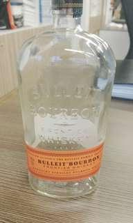 GIVEAWAY - Free Whisky Empty Bottle