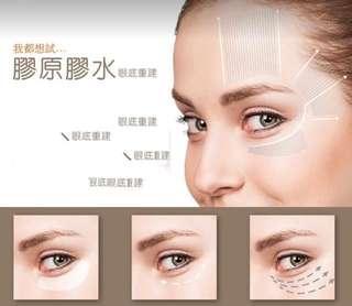 RRS 膠原膠水(塑形重建)眼部護理