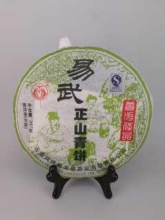 普洱茶餅-2007年龍泉易武正山青餅生茶