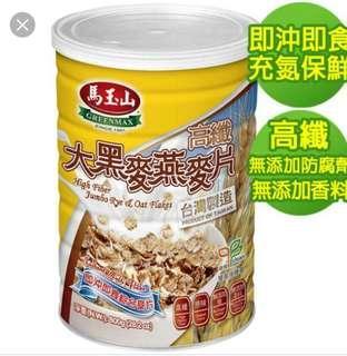 🚚 馬玉山 高纖大黑麥燕麥片