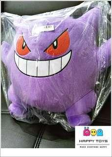 Pokemon Sun & Moon - Super Big Gangar Plushy #NEW99